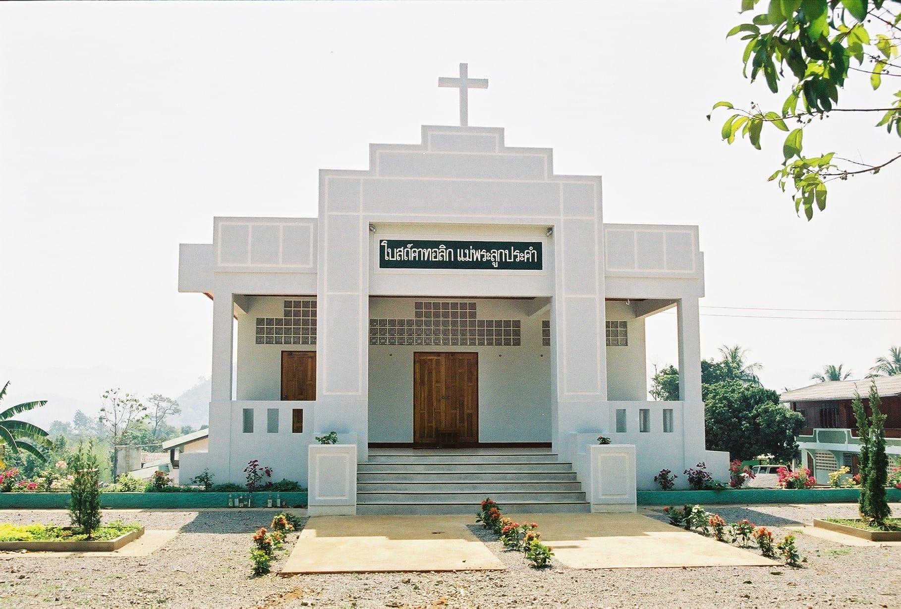 Our Lady of Lourdes Church Khun Yuam