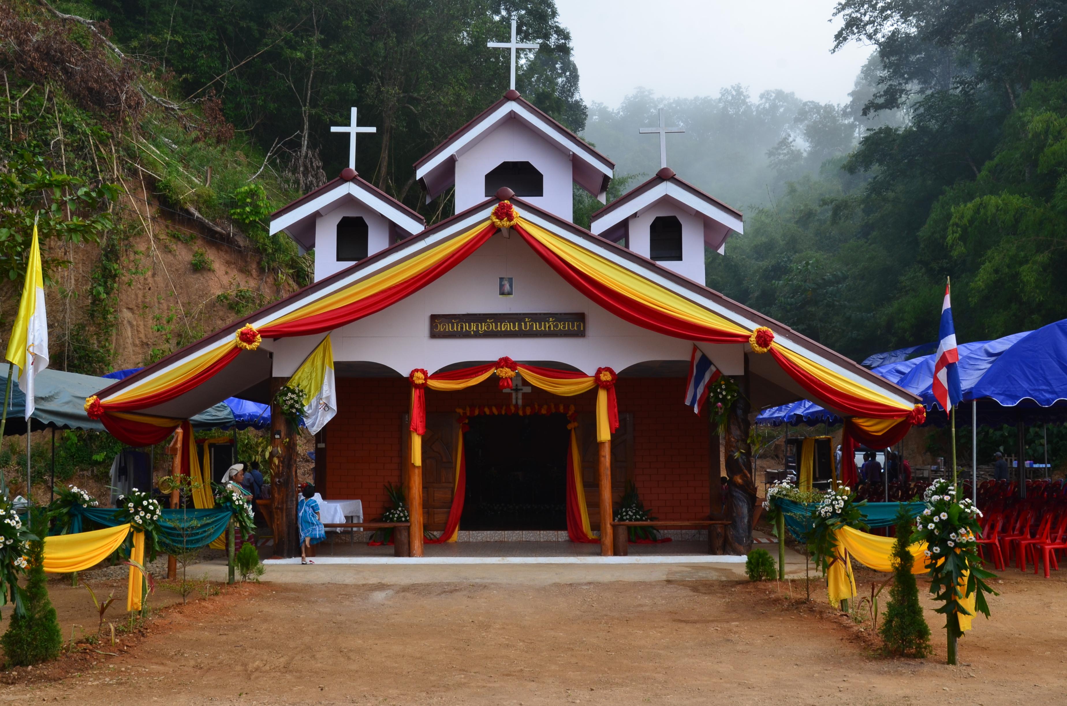 เสกโบสถ์น้กบุญอันตน บ้านห้วยนา