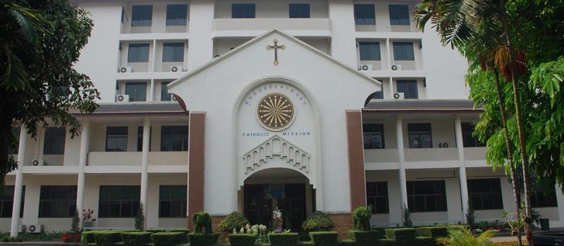 Catholic Mission Center Chiangmai